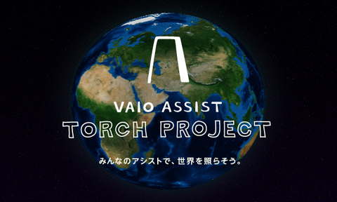 vaio_assist_torch_project_vi.jpg