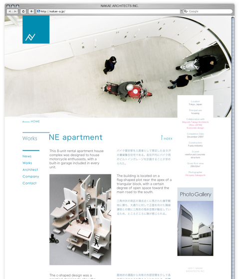 design_110207_works_NEapartment.jpg